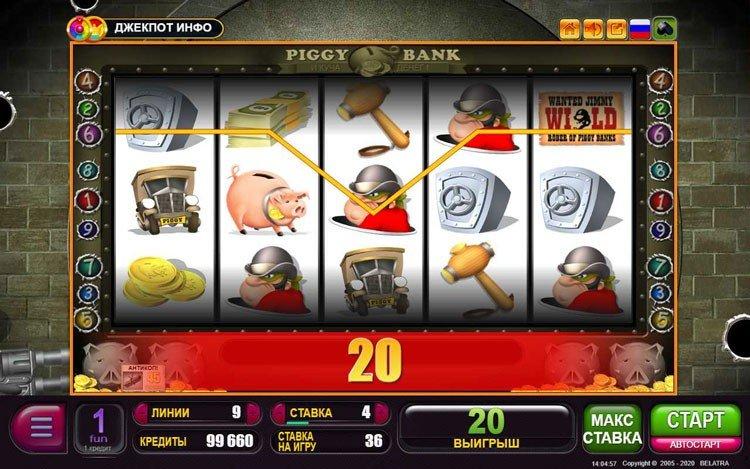 Piggy Bank (Свинья копилка) — игровой автомат, играть в слот бесплатно, без регистрации